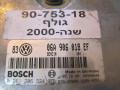 VAG ECU 06A906018EF